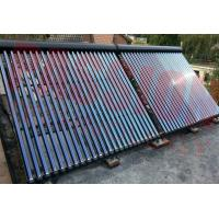 Quality High Efficiency Heat Pipe Solar Collectors for sale
