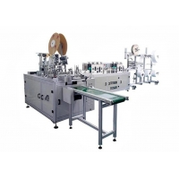 Quality Automatic Surgical Nonwoven Bandage Lace up Face Mask Making Machine for sale