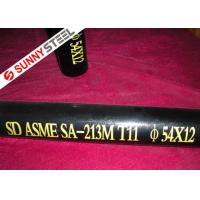 Buy cheap ASTM A213 T11 Seamless boiler tube from wholesalers