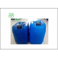 Quality Chlorempenthrin 95%TC Housefly Pesticide for sale