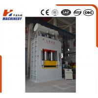 Filter Board Mold Press Machine Hot Press Compressed Wood Machine