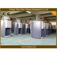 Buy cheap Automatic Colorant Dispenser Machine For Paint Shop Or Paint Factory from wholesalers