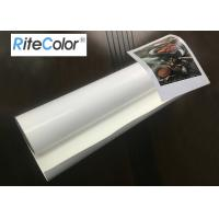 Quality Large format pigment Inkjet printing A4 4r resin coated Luster photo paper roll for sale