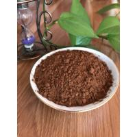 Quality Medium Fat Alkalized Dark Cocoa Powder Confectionery Raw Material IS 022000 ISO 9001 for sale