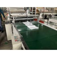 Quality Stepper Motor Sealing Bag Making Machine Heating Sealing Cold Cutting Bottom Two Layer for sale