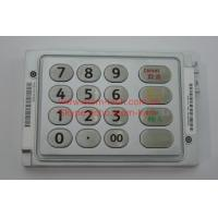 Quality ATM parts ATM machine NCR Red EPP Keyboard 445-07172503 for sale