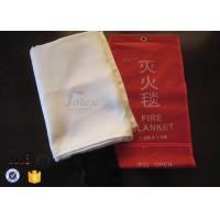 Quality EN1869 1.2x1.8m 0.4 mm Fiberglass Fire Blanket White Kitchen Used EB1869 for sale