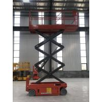 Buy cheap Extendable Stationary Mobile Hydraulic Scissor Lift Aerial Lift Equipment from wholesalers