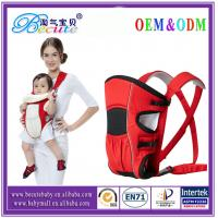 China Comfortable and Breathable Mesh baby car seat on sale