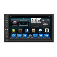 Quality Universal Multimedia Car Navigation System Doulbe Din Integrated Navigation System for sale