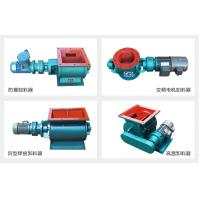 Quality 380v / 50hz High Pressure Rotary Valve , discharge unloading rotary airlock valve for sale
