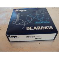 Quality koyo Bearing 7305 B preloaded to enhance their rigidity and rotating performance for sale