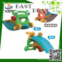 Buy cheap Kindergarten Custom Plastic Slides Frog Ride With Slide 2 In 1 Two Years from wholesalers