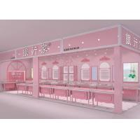 Quality Europeanism Pink Coating Showroom Display Cases Pre - Assembled Structures for sale