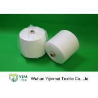Quality Durable AAA Grade Sinopec Fiber 100 Spun Polyester Sewing Thread 30/2 for sale