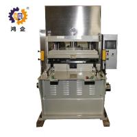 Quality Touch Screen Hydraulic Punch Press , 1500kg Hydraulic Hole Punch Machine for sale