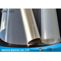 Quality 100mic Transparent PET Inkjet Screen Printing Film IPF100 For Plate Making for sale