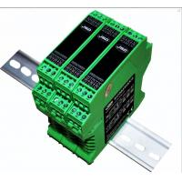 Buy 4~20mA/0-10V to 0~5KHz/0~10KHz pulse converter at wholesale prices