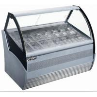 Quality Hot Sale Ice Cream Showcase Freezer  R404a Refrigeration CE approval FMX-SP200B for sale