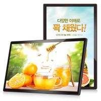 Quality Android Wifi HD IPS Led Screen Wall Mount Table Stand Advertising Display 21.5 Inch for sale