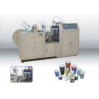Quality Bowl Sleeve Forming Machine Paper Cup Automatic Machine CE Certificate for sale