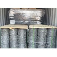 Quality Hot Dipped Galvanized Barbed Wire Mesh Roll / Barbed Wire Mesh Fence Design for sale