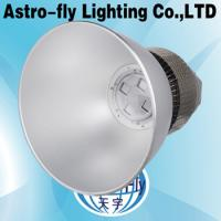 Quality New  Cheap100W 150W 200W  LED High bay Light for sale