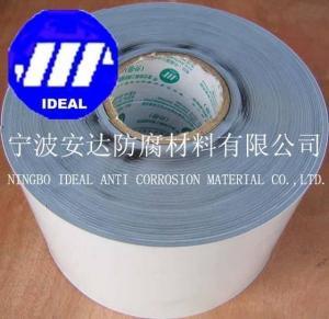 China Anti Corrosion Tape, Anticorrosion Tape on sale
