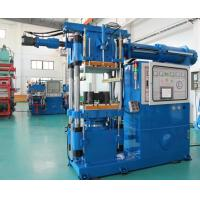 China 200 Ton Horizontal Hydraulic Rubber Moulding Machine 3400 X 2400 X 2600mm Anti - Collision on sale