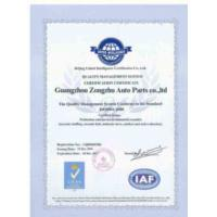 Guangzhou Zongzhu Auto Parts Co.,Ltd-Air Suspension Specialist Certifications