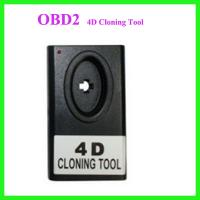 Quality 4D Cloning Tool for sale