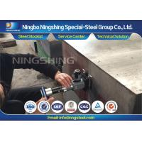Quality H13 Block Hot Work Tool Steel for sale