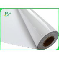 Quality 120 - 250g Plotter Paper Roll , High Brightness Wide Color Gamut Glossy Photo Paper For Printing for sale