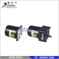 Quality Induction Motor 25-30W for sale