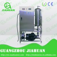 Quality ozone generator for drinking water for sale