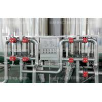 Quality Full Automatic water treatment equipments for coastal swimming pool , hotel SPA for sale