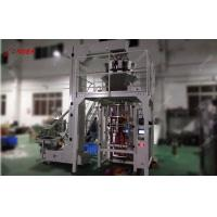 Quality Tamarind Packing Machine| Imli Packing Machine with 10 Heads Scales for sale