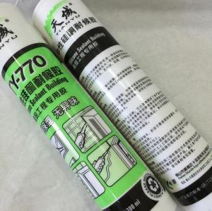 Quality Flame - Retardant Metal Silicone Sealant Curtain Wall For Concrete / Ceramics for sale