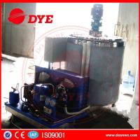Buy 300L 500L 1000L Stainless Steel Or Copper Milk Storage Tank Dairy Machine at wholesale prices
