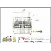 Quality Stainless Steel Flow Volumetric Filling Machines , Time Based Automatic Filling Machine for sale