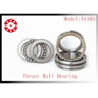 Quality Stainless Steel Thrust Ball Bearing Genuine   For Centrifugal  Machine for sale