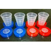 Quality Collapsible Cup for sale