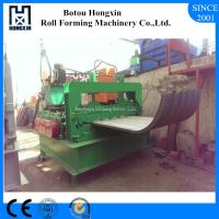 Quality Hydraulic Roofing Sheet Crimping Machine Cr12 Cutting System Quenching Treatment for sale