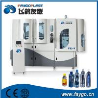 China PET Full Automatic Plastic Water Bottle Blowing Moulding Making Machine Prices on sale