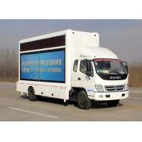 Quality CLWBJ5081XCX Fukuda advertising vehicles0086-18672730321 for sale