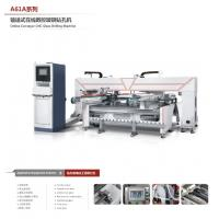 China Combined Automated CNC Glass Drilling Machine 4-12mm Glass Thickness on sale