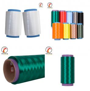 China Colorful UHMWPE/HPPE yarn for home textile,high molecular weight polyethylene 350D on sale