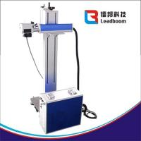 Buy 30W Water Cooling Co2 Laser Engraving Machine For plastic bottle / Food Packaging at wholesale prices