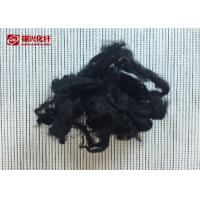 Quality Fabric Spinning Viscose Staple Fibre 5D*51mm , Man Made FibresSemi - Dull for sale