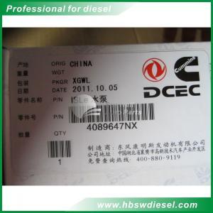 Buy 4089647 ISLE water pump for Cummins ISLE diesel engine at wholesale prices